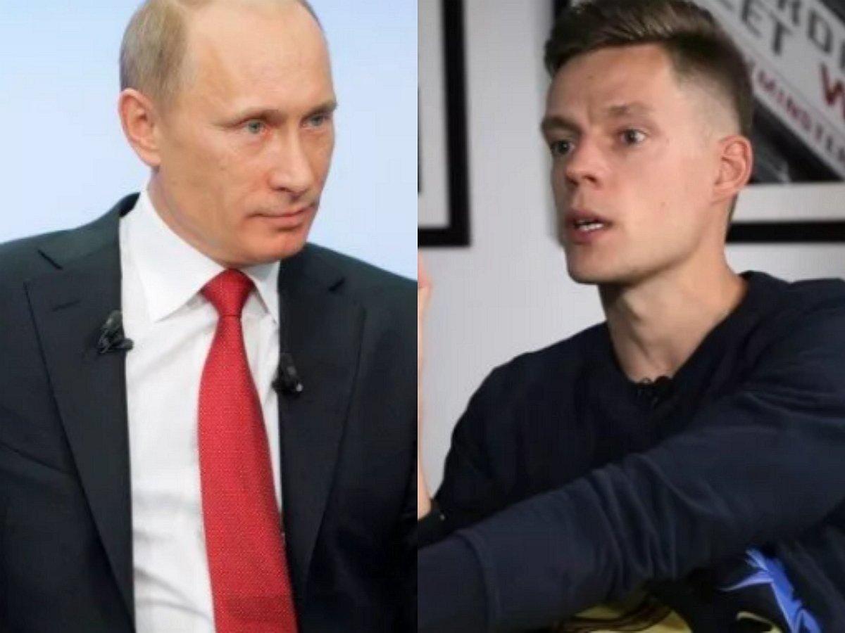 Юрий Дудь о Путине