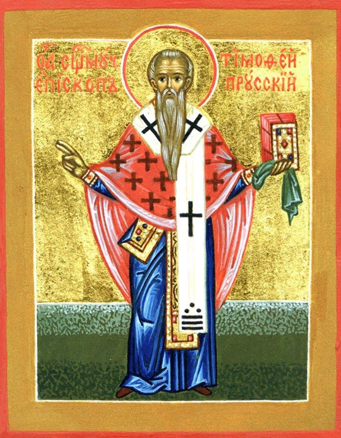 Знамения Тимофея 23 июня