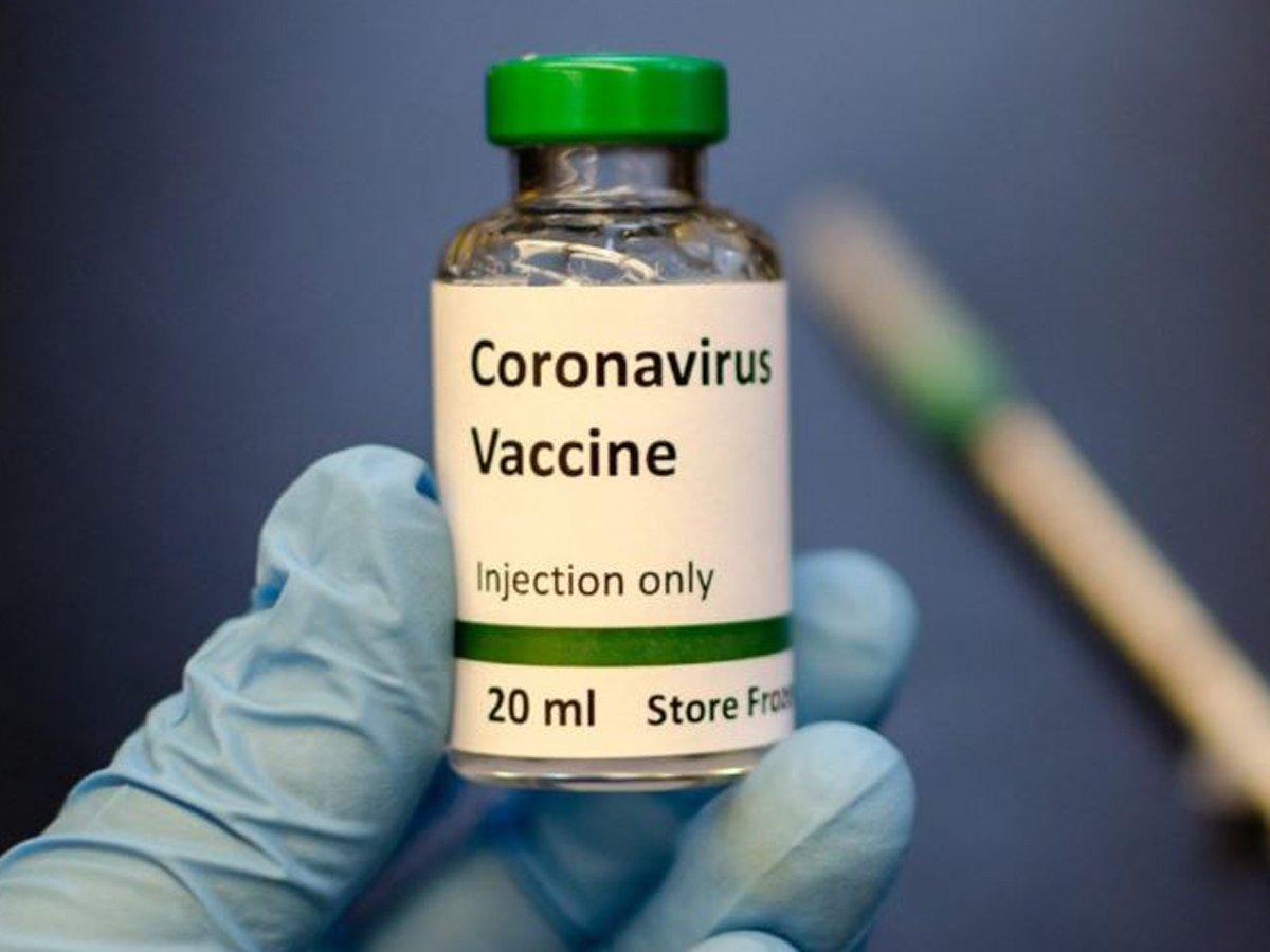 Роспотребнадзор: единой вакцины не будет