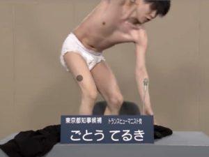 Кандидат в губернаторы Токио разделся догола в прямом эфире