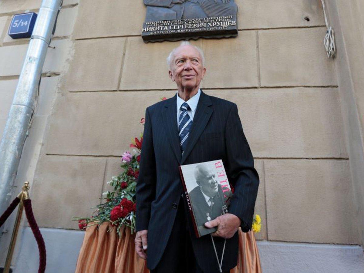 В США умер Никиты Хрущева
