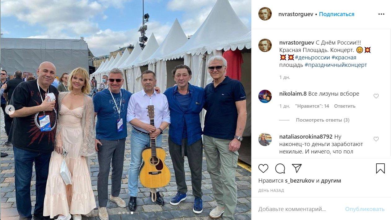 День России, концерт на Красной площади
