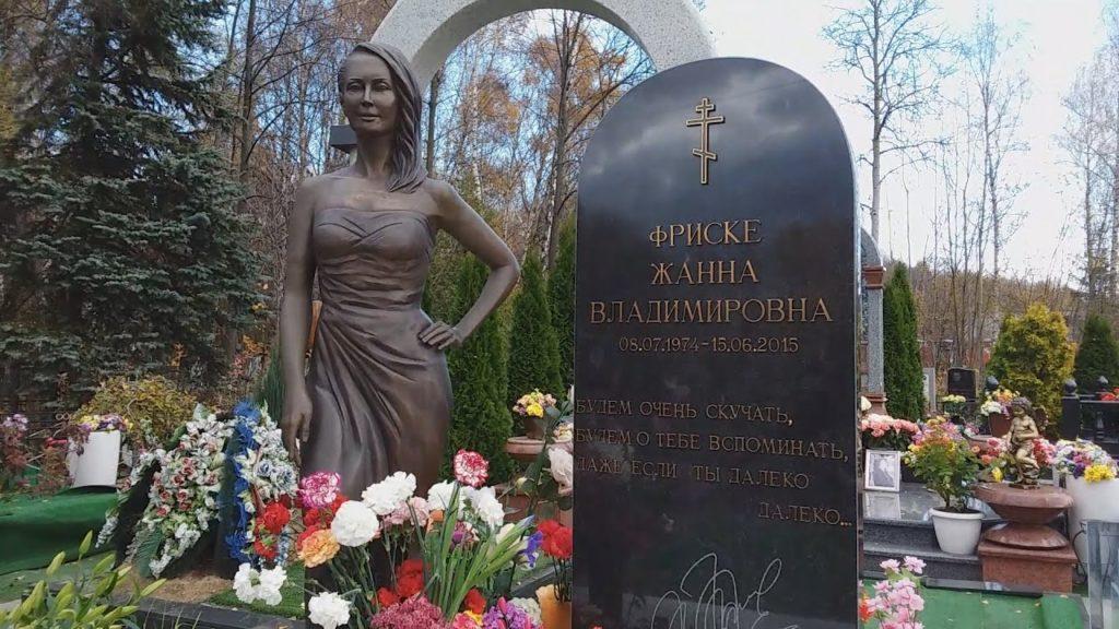 Стало известно, где похоронят Пугачеву