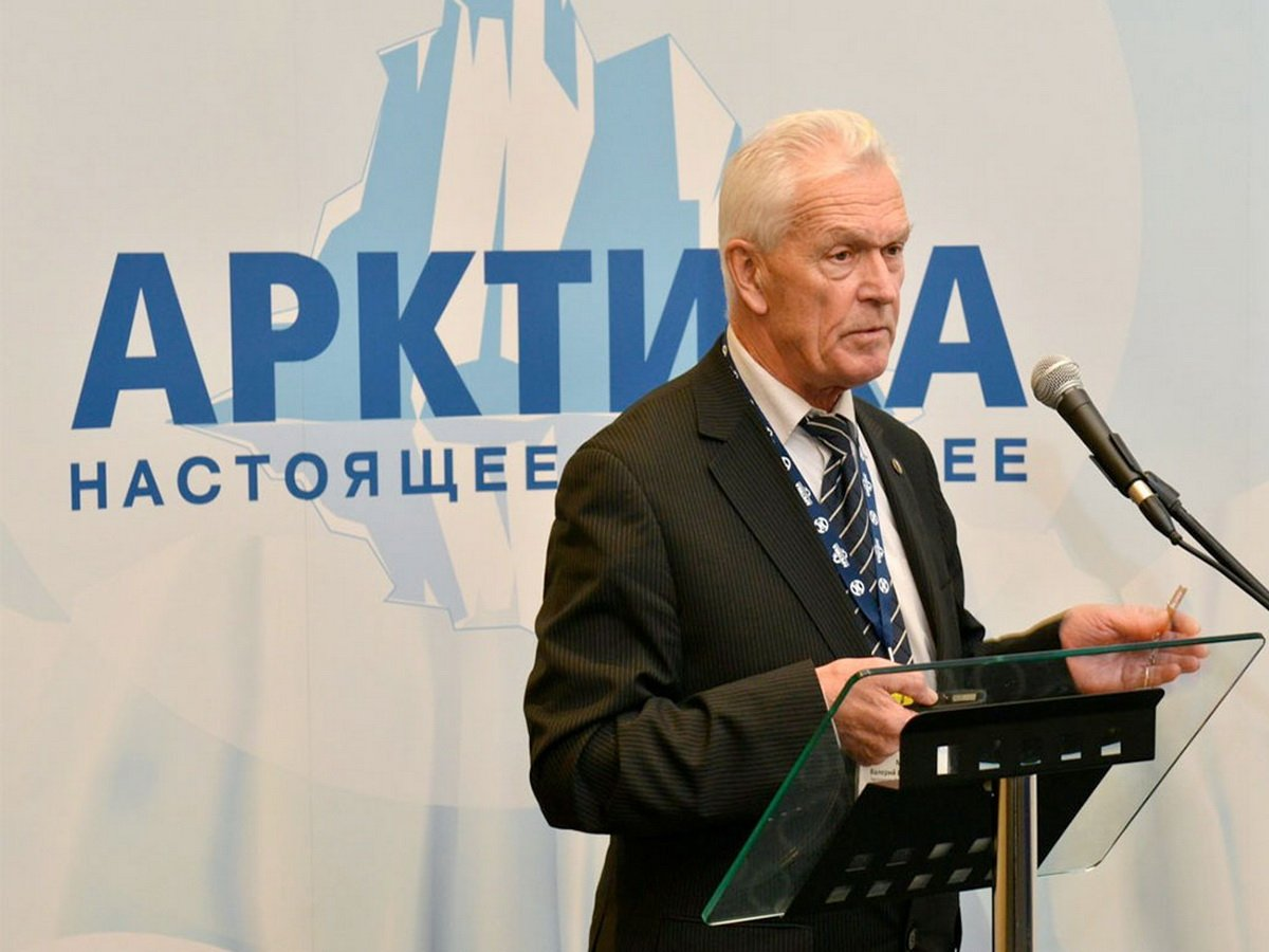 Президента Арктической академии наук обвинили в госизмене