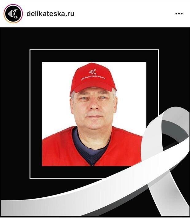 «Он должен сесть!»: семья погибшего курьера жаждет кары для Ефремова