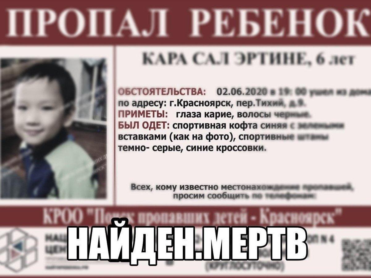 Красноярского подростка подозреваеют в убийстве шестилетнего земляка