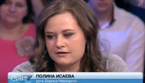 «Бог покарал!»: Борис Невзоров рассказал об убийце своей жены