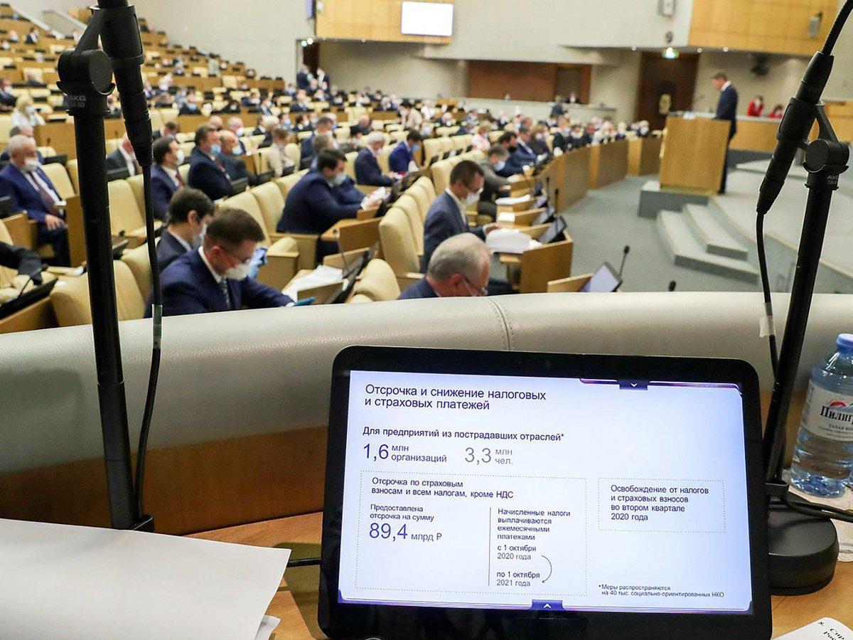 Госдума рассмотрит закон об удаленной занятости россиян