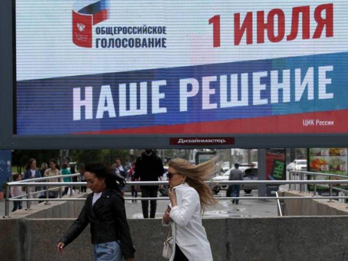 В Верховный суд подали иски против Путина