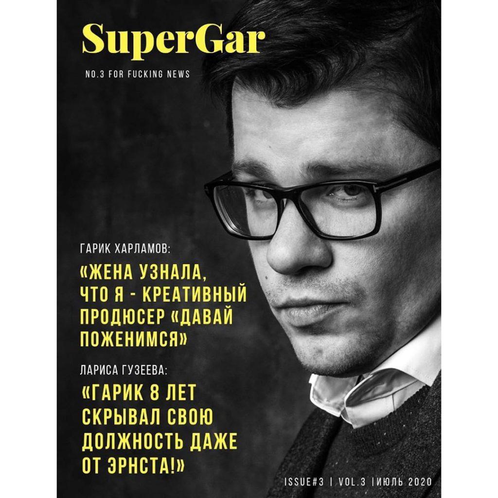 """Я старый наркоман-сатанист"": Харламов поиздевался над разводом с Асмус"