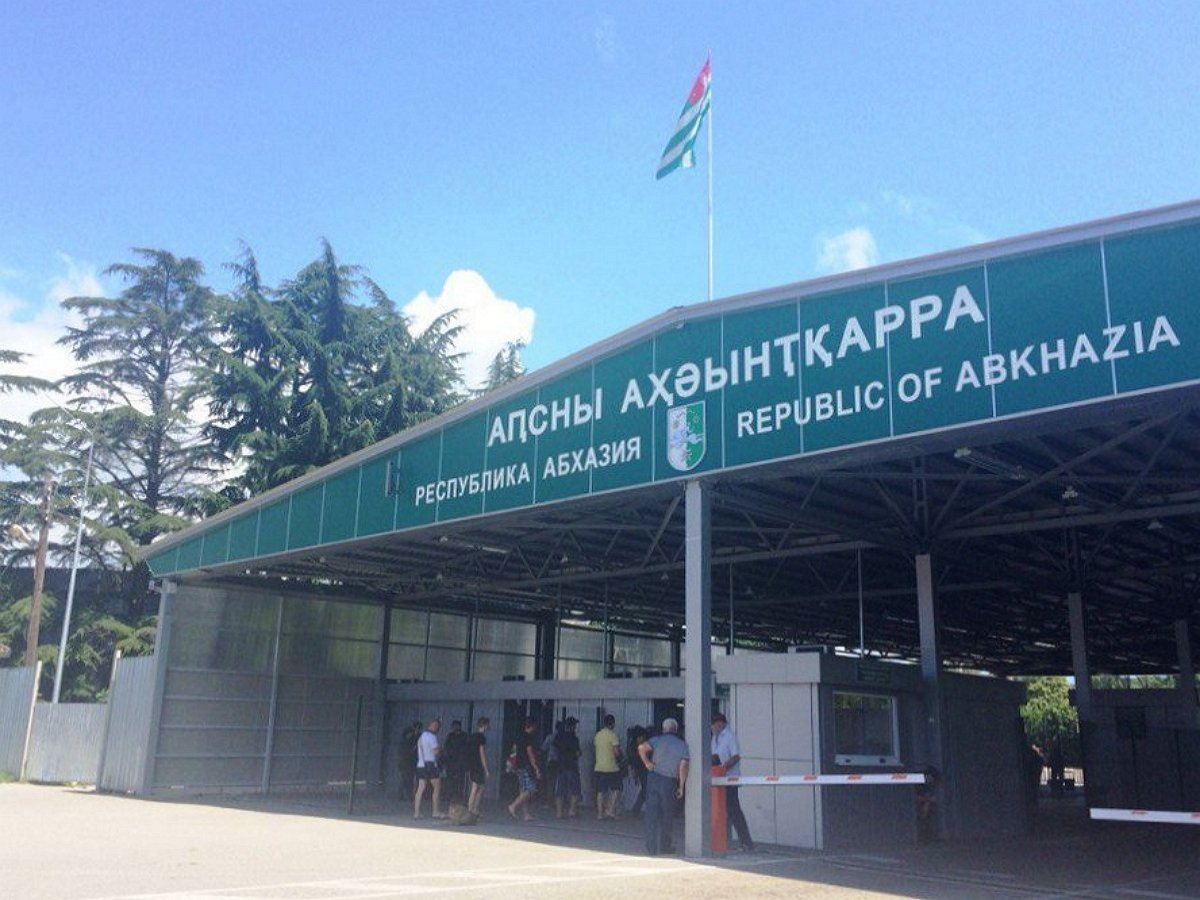 Россия откроет границу с Абхазией с 1 августа