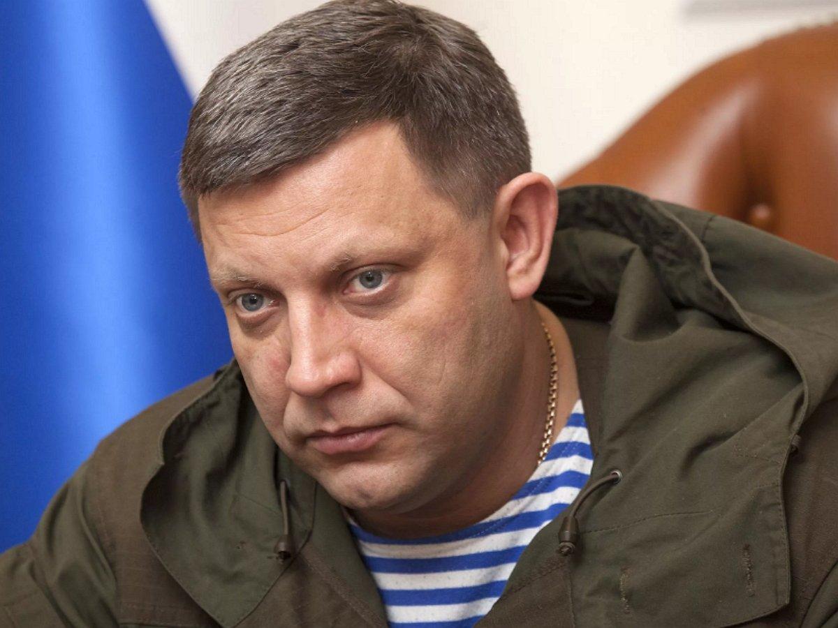СБУ задержала убийцу Захарченко