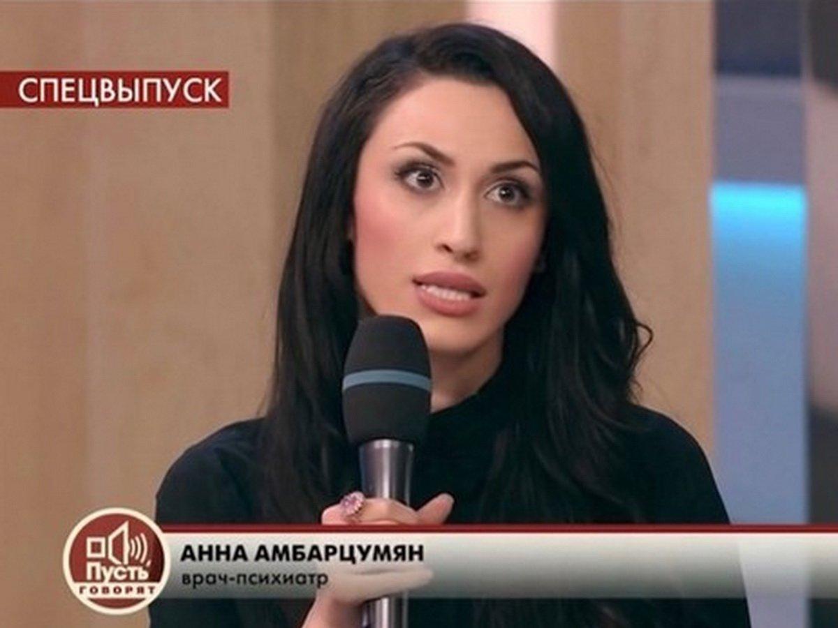 Известный психотерапевт Анна Амбарцумян найдена погибшей
