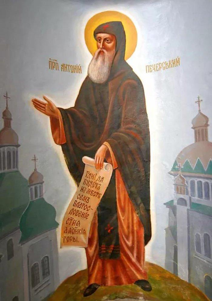 Антоний Громоносец 20 июля