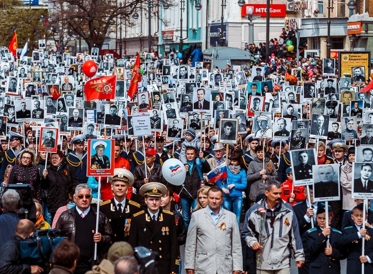 Бессмертный полк 2020 в Москве