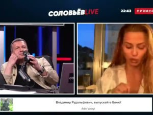 Виктория Боня устроила истерику в эфире Соловьева