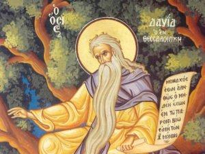 Давид Земляничник 9 июля
