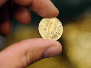 Деноминация рубля