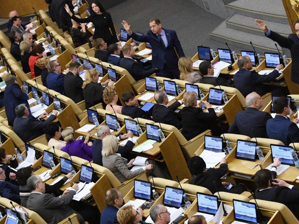 Депутаты Госдумы предложили сделать 1 июля выходным