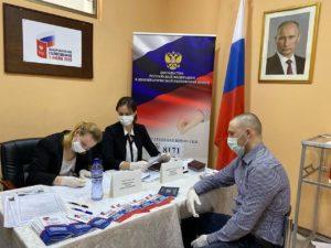 Половина россиян проголосовали по поправкам в Конституцию