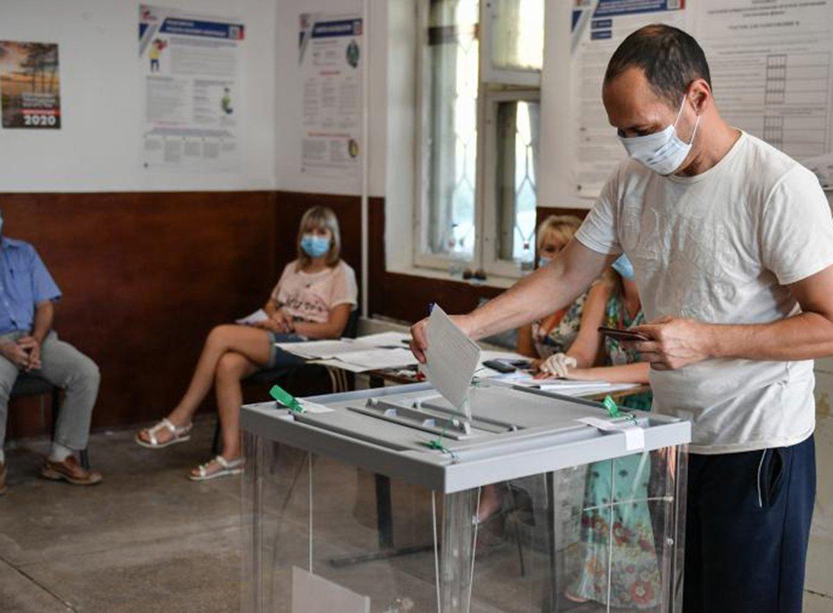 Голосование по Конституции