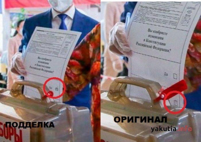 Голосование мэра Якутска было против поправок в Конституцию