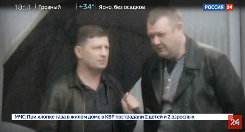 Фургал и Карепов на фото вместе