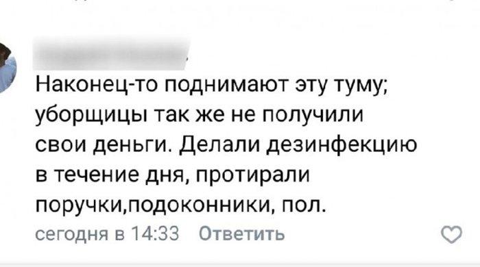 Красноярск голосование по поправкам Конституция