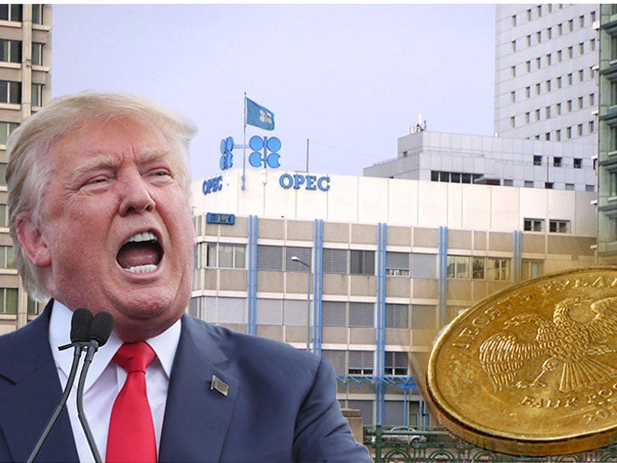 эксперты назвали виноватых в падении рубля