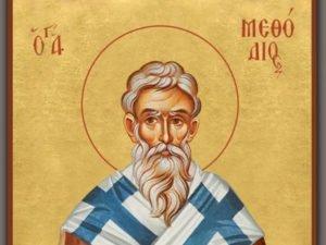 Мефодий Перепелятник 3 июля