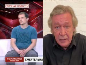 СМИ назвали гонорары на ТВ семьи погибшего в ДТП с Ефремовым
