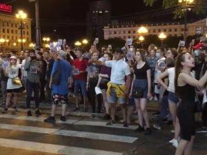Митинг в поддержку Фургала в Хабаровске