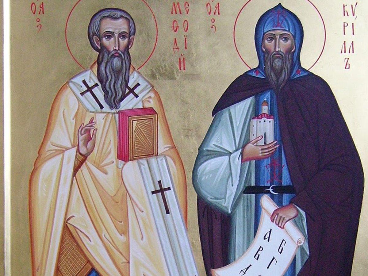 Мокий и Марк Стожары 16 июля 2020