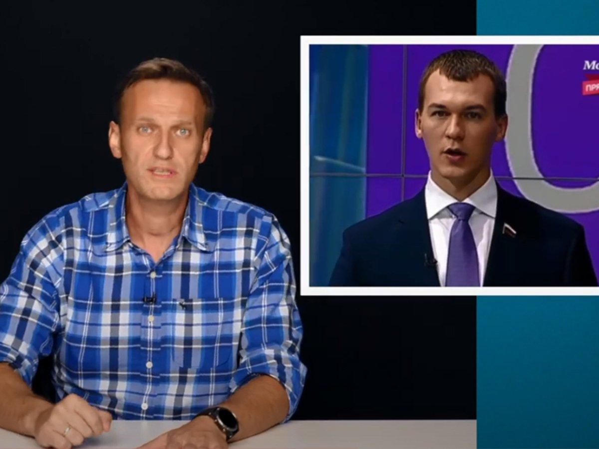 Алексей Навальный опубликовал расследование про имущество родителей Михаила Дегтярева