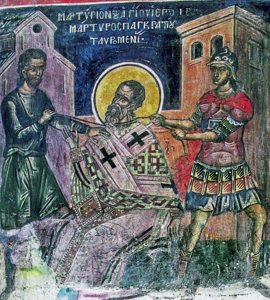 Панкратий и Кирилл 22 июля