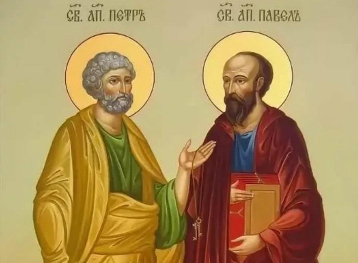 Петр и Павел 12 июля