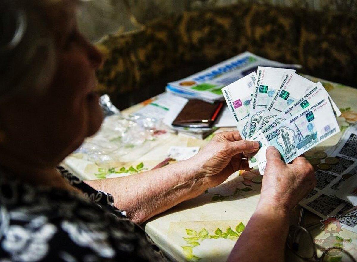 Выплата новых пособий в России