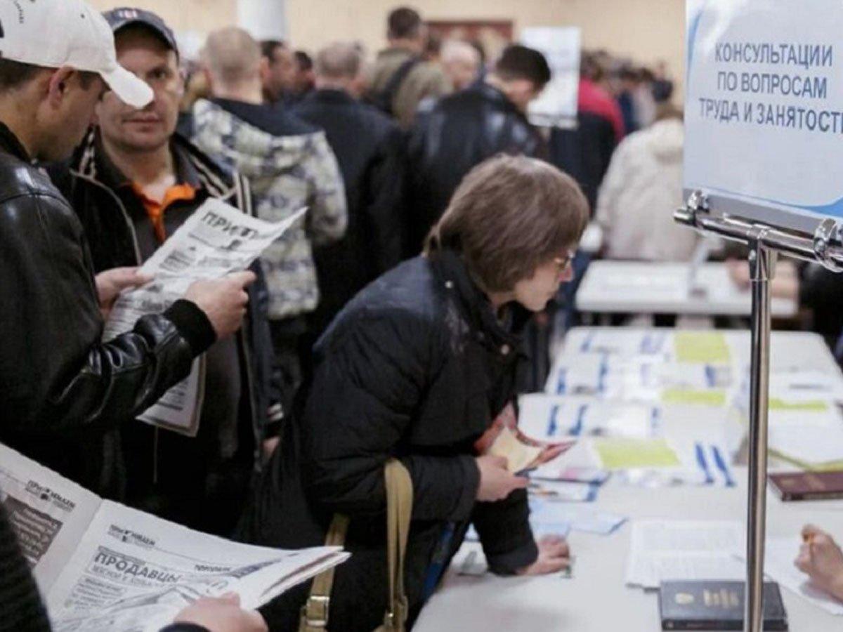 В России предложили пособие по безработице в 92 тысячи рублей