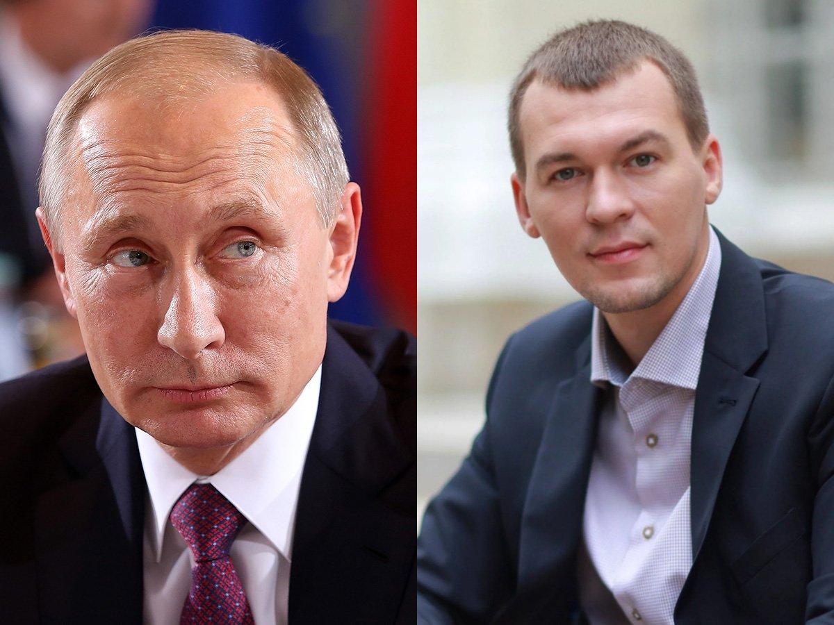 Путин Дегтярев