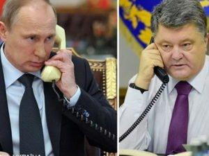 Опубликована запись разговор Путина и Порошенко по телефону