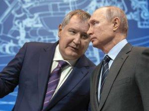 Рогозин Путин