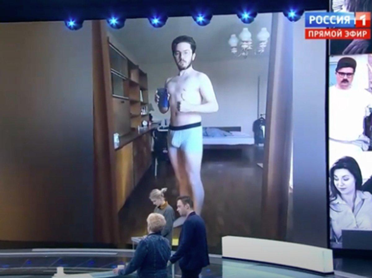 Фото из Twitter на канале Россия 1 вызвало скандал