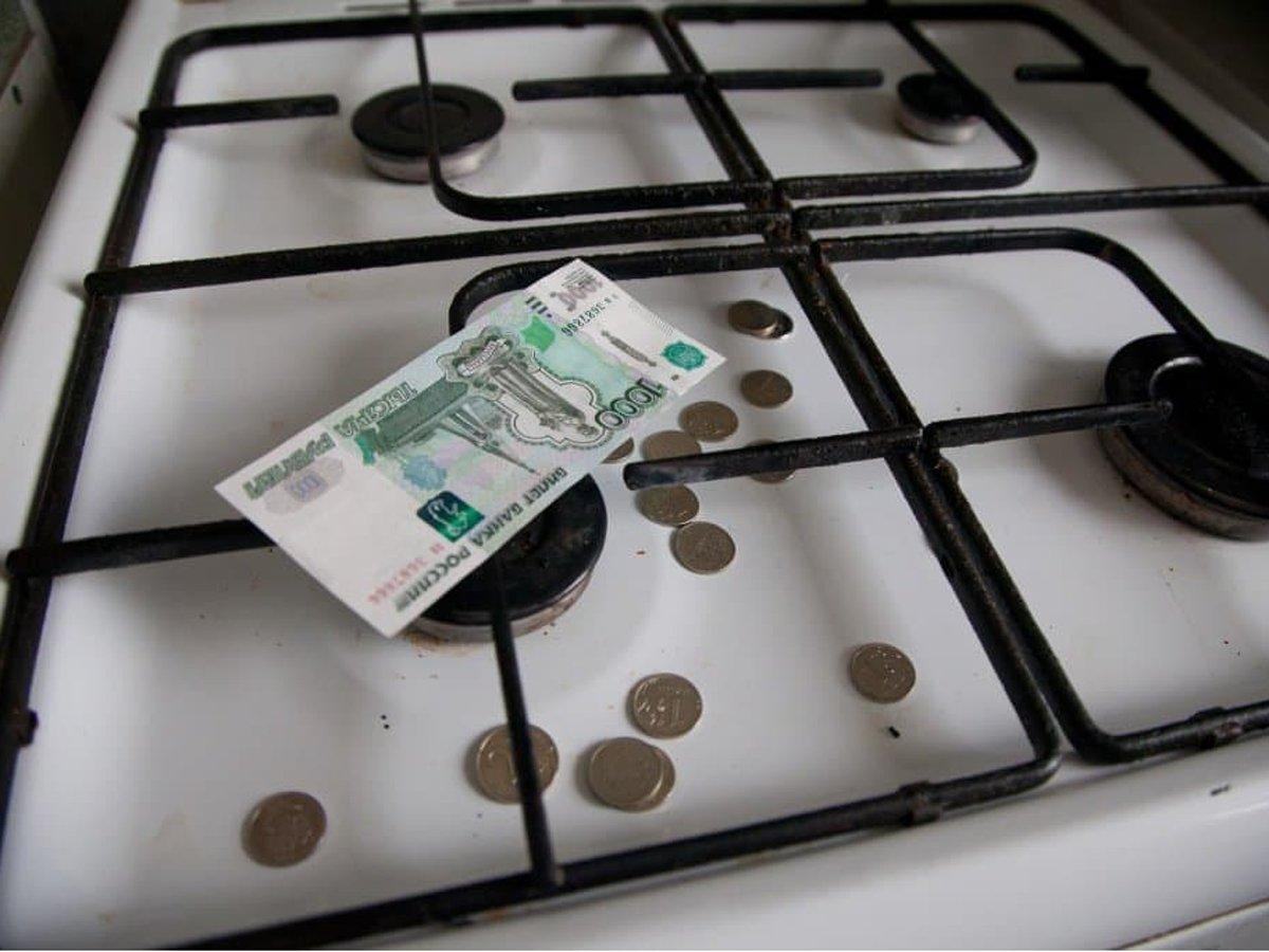 Цена на газ для населения повысится с 1 августа