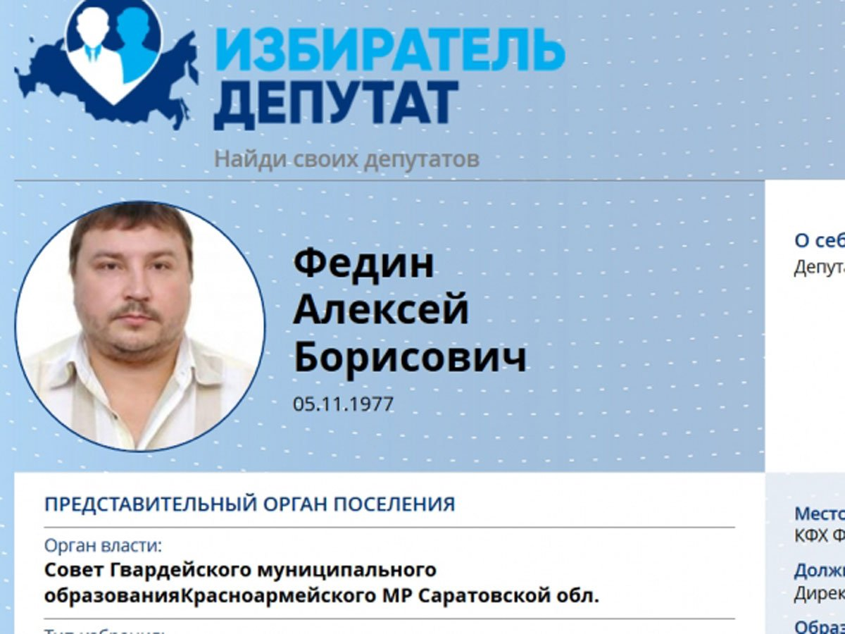 В Саратовской области депутата приговорили за торговлю наркотиками