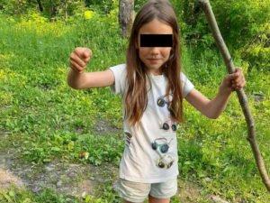 Пропавшая в Южно-Сахалинске Вика Теплякова найдена мертвой