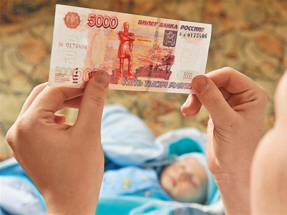 Выплаты на детей 10000 в августе