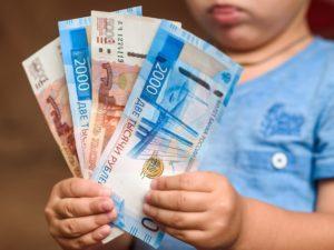 Выплаты 10000 на ребенка в 2020 году