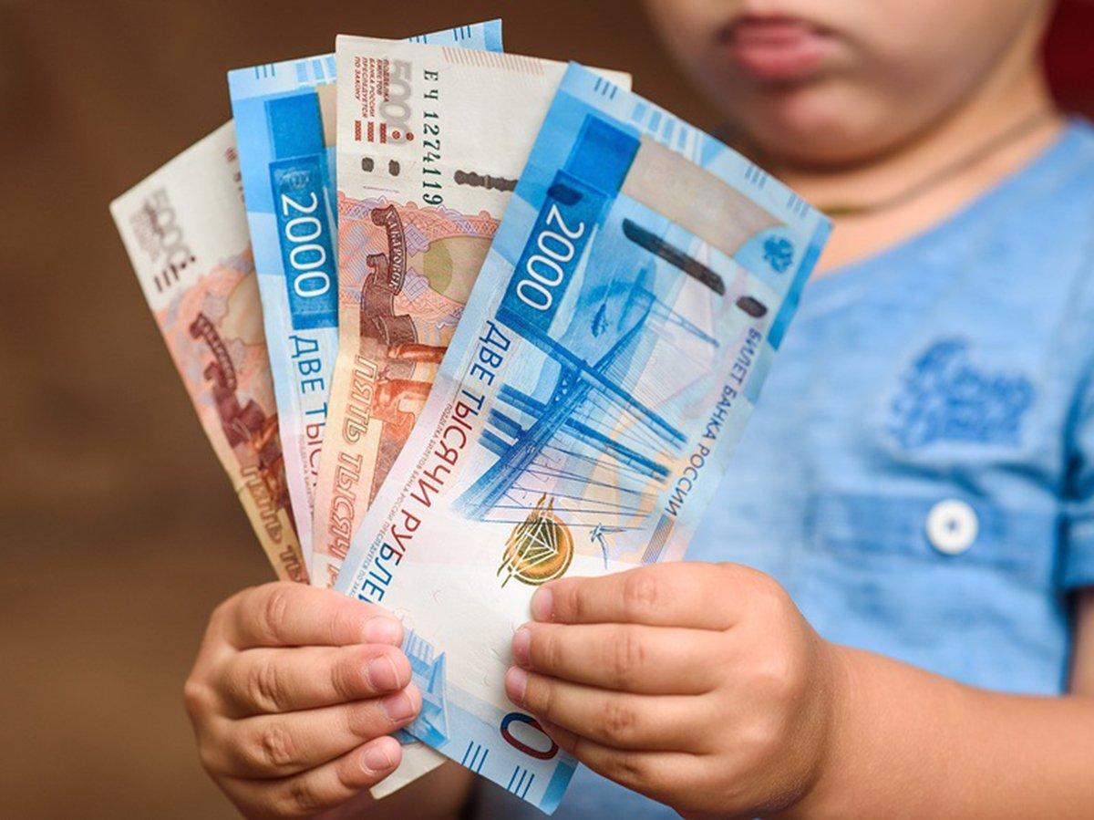 Выплаты на детей в 2020 году в России
