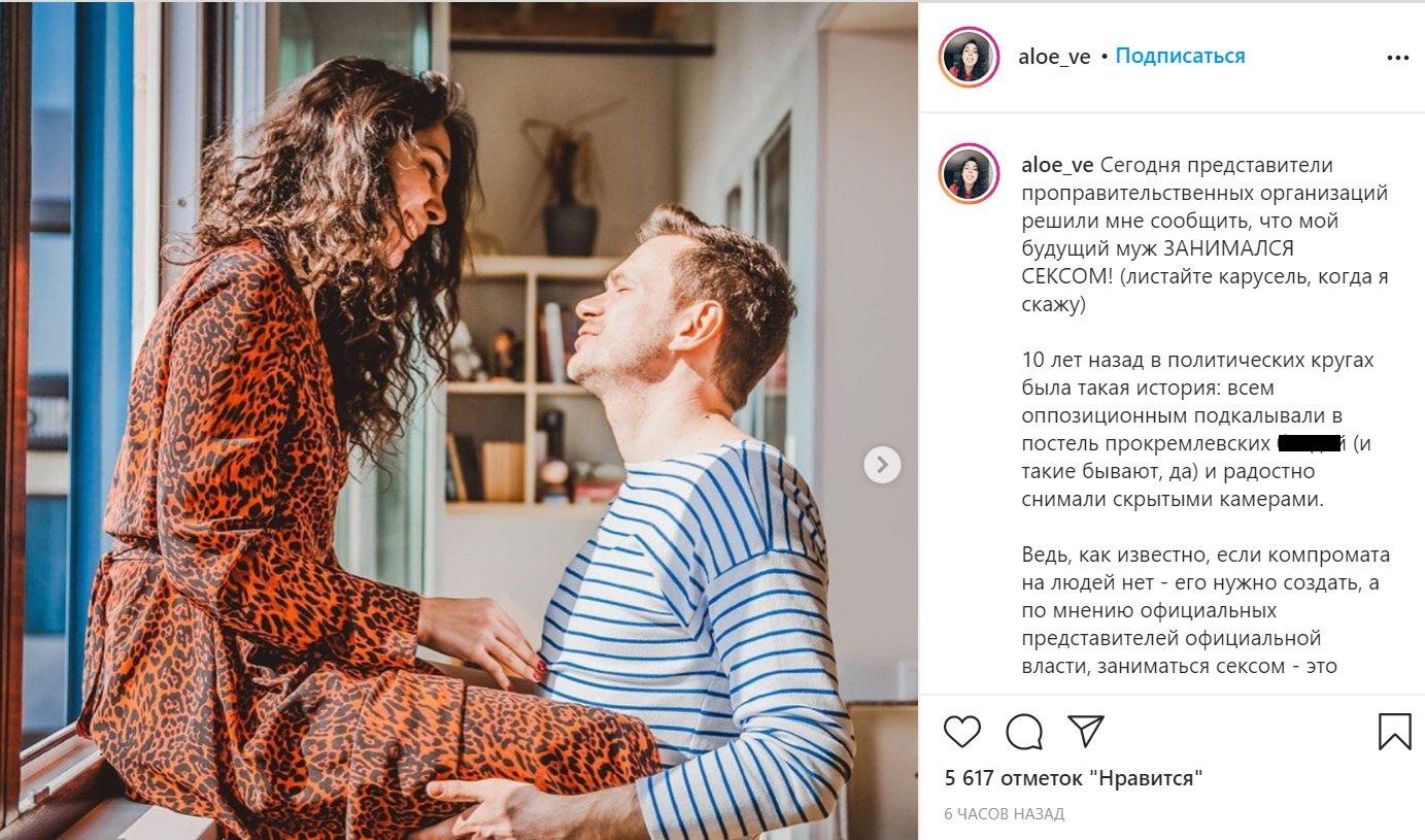 Илья Яшин со своей невестой
