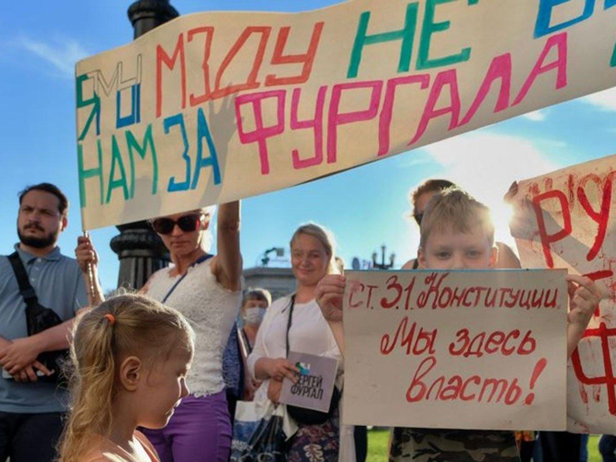 Силовики начали заводить дела на участников митингов в поддержку Фургала